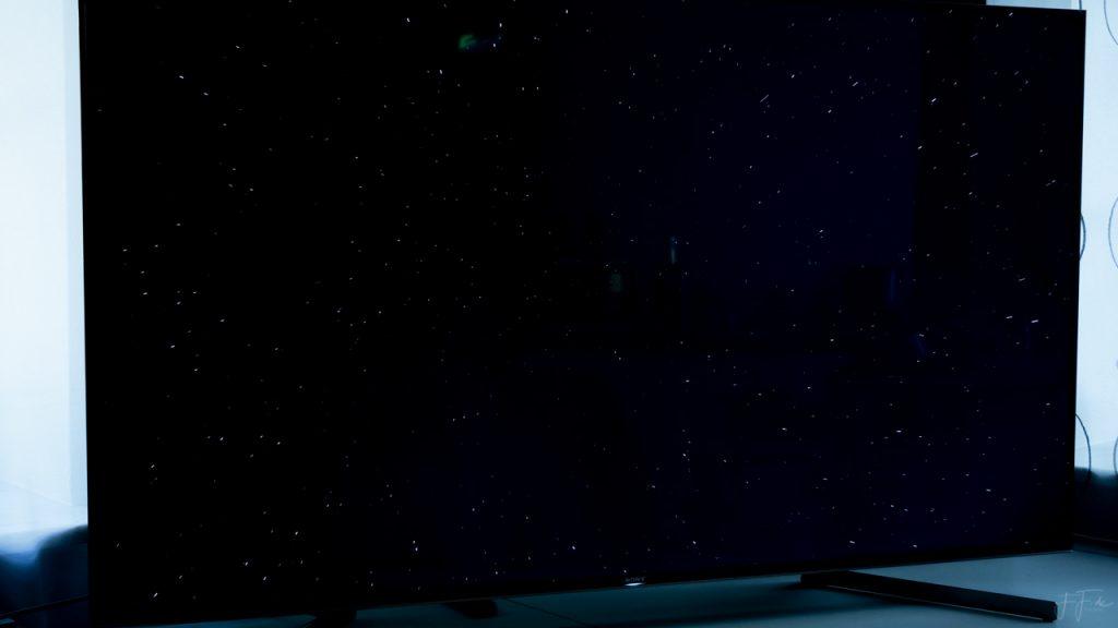 Starfield/Sternenflug